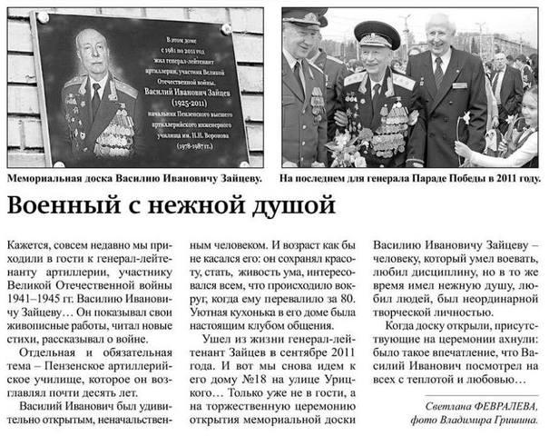 http://images.vfl.ru/ii/1503861154/9fb53bf1/18391055_m.jpg