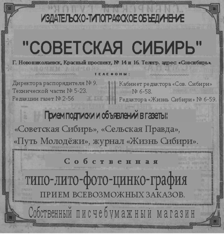 http://images.vfl.ru/ii/1503918392/1a0294ee/18396604_m.png