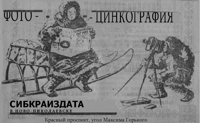 http://images.vfl.ru/ii/1503918393/8bbb4204/18396606_m.png