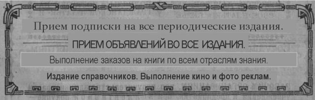 http://images.vfl.ru/ii/1503918393/bcb3a305/18396605_m.png