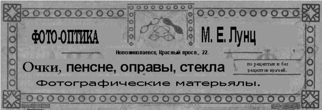 http://images.vfl.ru/ii/1503918394/ce4a1f8d/18396607_m.png