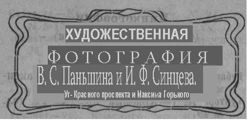 http://images.vfl.ru/ii/1503918396/3710b231/18396610_m.png