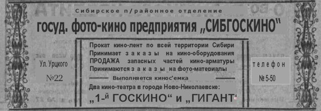 http://images.vfl.ru/ii/1503918396/8b284ffc/18396609_m.png