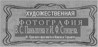 http://images.vfl.ru/ii/1503937349/46a2d07d/18400308_s.jpg