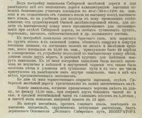 http://images.vfl.ru/ii/1503982659/e0d5f3e5/18405983_s.jpg