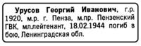 http://images.vfl.ru/ii/1504417172/5f7d24e8/18462685_s.png