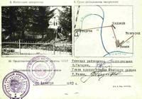 http://images.vfl.ru/ii/1504417458/1ff57d50/18462714_s.jpg