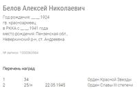 http://images.vfl.ru/ii/1504537508/13d0349f/18479972_s.png