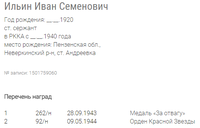 http://images.vfl.ru/ii/1504538850/dab9224c/18480205_s.png