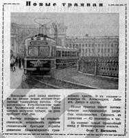 http://images.vfl.ru/ii/1504701720/f64f0d67/18501275_s.png