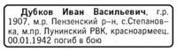 http://images.vfl.ru/ii/1504798050/095bf1c3/18516038_s.png