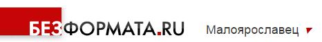 http://images.vfl.ru/ii/1504801137/3c2ac0d2/18516357_m.png
