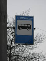 http://images.vfl.ru/ii/1504802371/ada13972/18516507_s.jpg