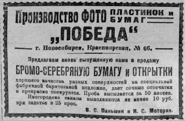 http://images.vfl.ru/ii/1504841638/2855a397/18519985_m.png
