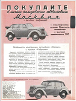 http://images.vfl.ru/ii/1504883680/d1a7e415/18528009_s.png