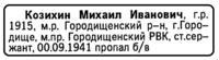 http://images.vfl.ru/ii/1504970734/57edd0ee/18539688_s.png