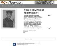 http://images.vfl.ru/ii/1504971636/7604c12f/18539887_s.jpg
