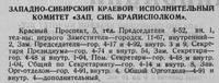 http://images.vfl.ru/ii/1505025584/264f5caf/18545543_s.jpg