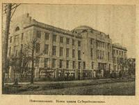 http://images.vfl.ru/ii/1505025812/b4c694ae/18545567_s.jpg