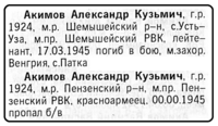http://images.vfl.ru/ii/1505226797/12aa281f/18577265_s.png