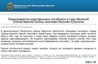http://images.vfl.ru/ii/1505228163/d235da53/18577749_s.jpg