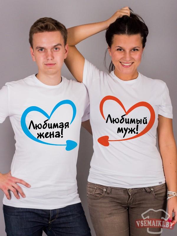 Открытка мы тебя любим женатых, пасхой