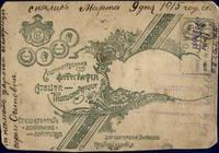 http://images.vfl.ru/ii/1505305403/0426b799/18589184_s.jpg