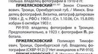 http://images.vfl.ru/ii/1505309788/f7bbd0cf/18590179_s.jpg