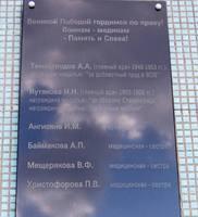 http://images.vfl.ru/ii/1505318088/d4e876e4/18591870_s.jpg