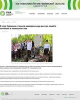 http://images.vfl.ru/ii/1505402823/86b25fab/18602180_s.jpg