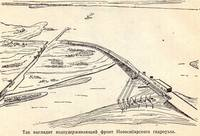 http://images.vfl.ru/ii/1505408706/a3d1b1bb/18603175_s.jpg
