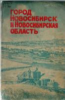 http://images.vfl.ru/ii/1505409659/d1f950d7/18603318_s.jpg