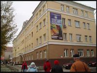 http://images.vfl.ru/ii/1505410463/594b38ac/18603437_s.jpg