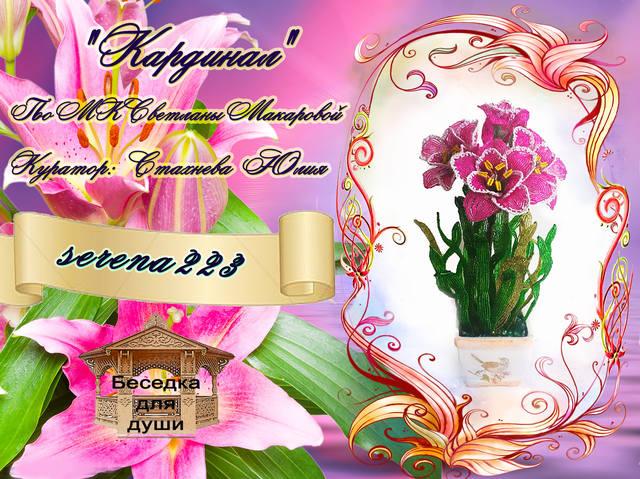http://images.vfl.ru/ii/1505502712/30a1d478/18617381_m.jpg
