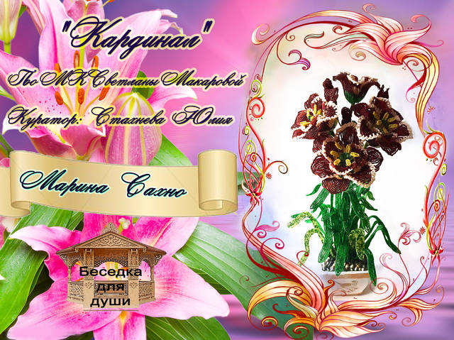 http://images.vfl.ru/ii/1505502887/dd085db3/18617417_m.jpg