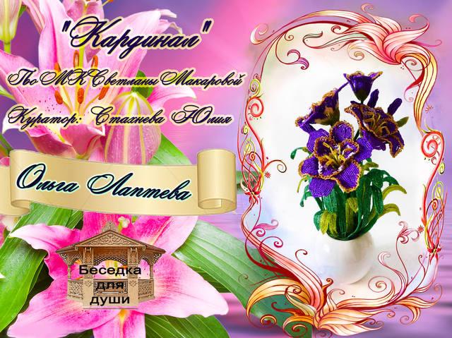 http://images.vfl.ru/ii/1505502892/8172f9c0/18617421_m.jpg