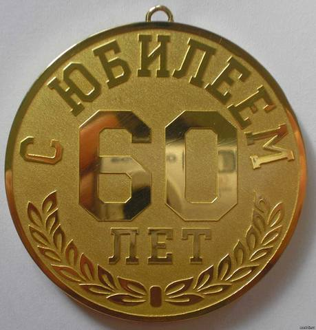 http://images.vfl.ru/ii/1505843731/402e7cbd/18662606_m.jpg