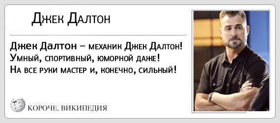https://images.vfl.ru/ii/1506229826/906eaf2d/18717532.png