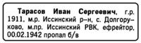 http://images.vfl.ru/ii/1506251859/3d58e9f5/18722067_s.png
