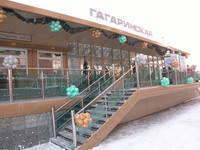 http://images.vfl.ru/ii/1506349263/f4c545d1/18737195_s.jpg