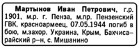 http://images.vfl.ru/ii/1506358353/a4e19ef1/18739634_s.png
