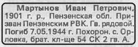 http://images.vfl.ru/ii/1506358406/ecc357e0/18739657_s.png