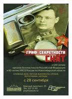 http://images.vfl.ru/ii/1506492230/2e66a03e/18760798_s.jpg