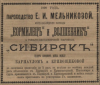 http://images.vfl.ru/ii/1506493886/a3896ac0/18761068_s.png