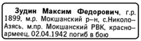 http://images.vfl.ru/ii/1506523668/6ffe3583/18767147_s.png