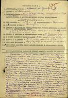 http://images.vfl.ru/ii/1506617011/2ef4fa4c/18781707_s.jpg