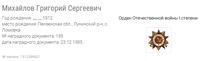 http://images.vfl.ru/ii/1506617171/d13e8ad8/18781730_s.png