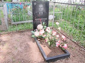 http://images.vfl.ru/ii/1506617258/02043767/18781745_m.jpg