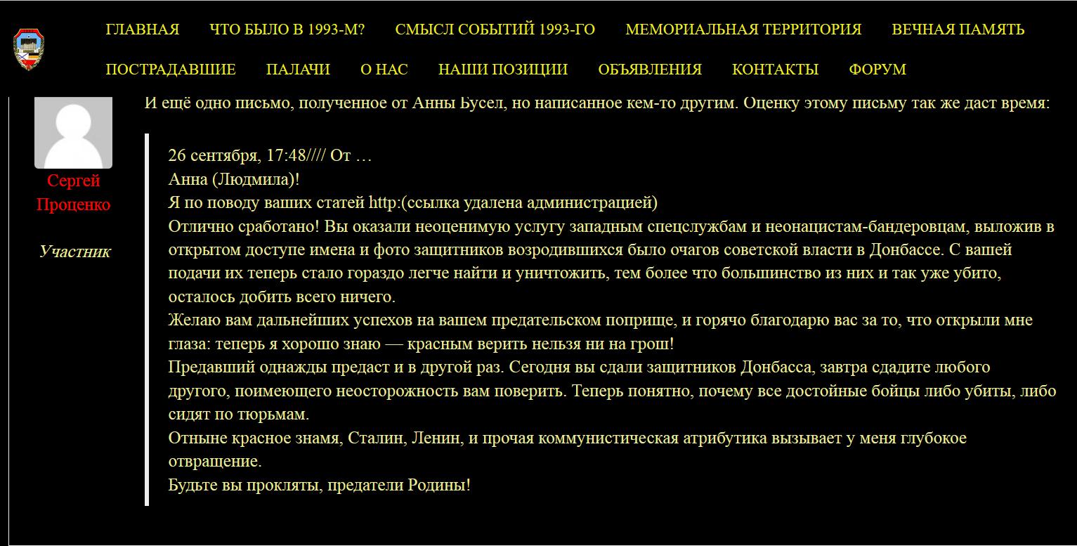 https://images.vfl.ru/ii/1506633829/309b5308/18784732.jpg