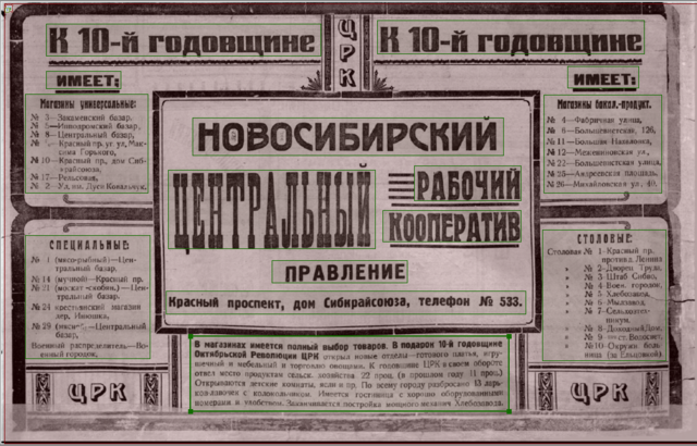 http://images.vfl.ru/ii/1506796217/6493ae51/18809593_m.png